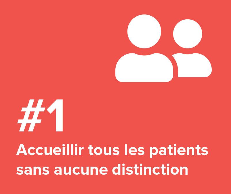 #1 Accueillir tous les patients sans aucune distinction